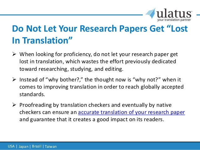 understanding and critiquing qualitative research papers lee 060711understanding and critiquing quantitative research papers be familiar with how quantitative research can help practitioners abstract lee, p.