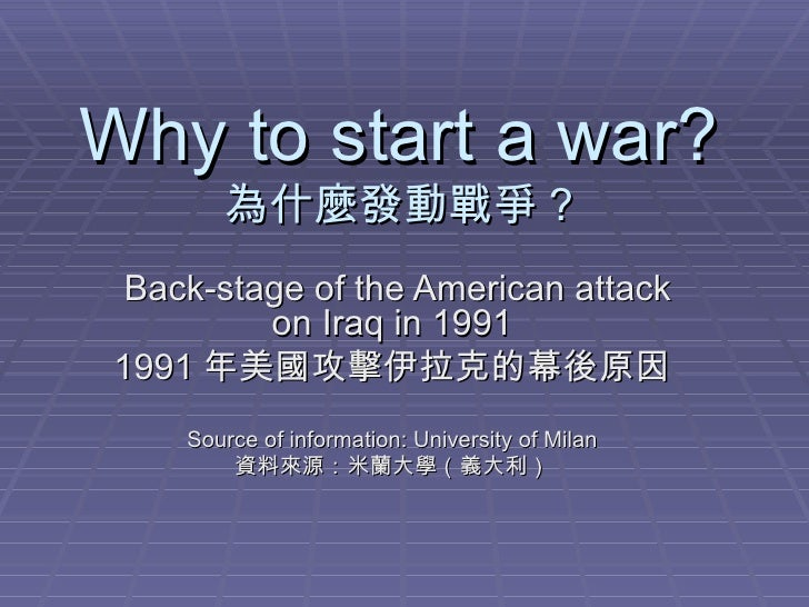 Why The Us Wants War  080702