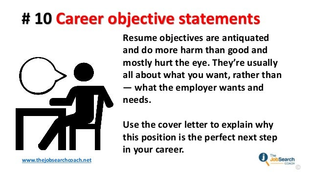 why you need to remove these  items from your resume now      resume now     thejobsearchcoach net