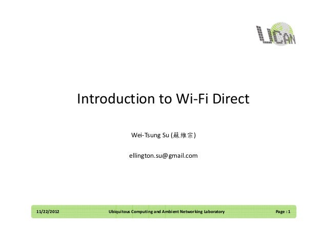 Direct Introduction