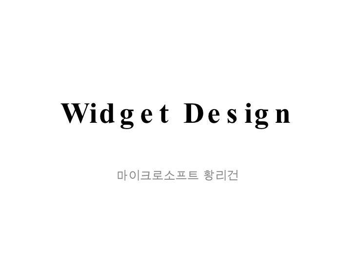 Designing widget