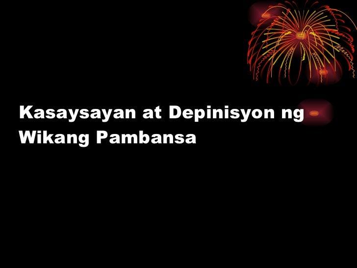 Kasaysayan at Depinisyon ng Wikang Pambansa