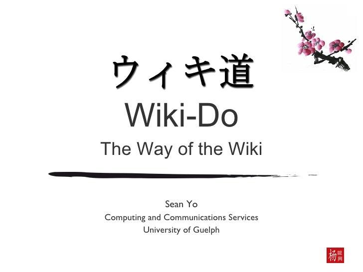 Wiki Do