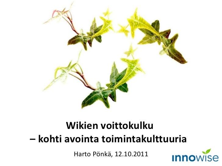 Wikien voittokulku  – kohti avointa toimintakulttuuria  Harto Pönkä, 12.10.2011