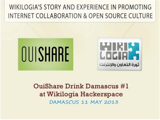 Wikilogia's Story and Experience in Promoting Internet Collaboration and Open Source Culture