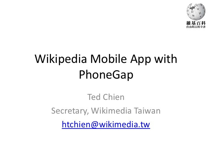 Wikipedia Mobile App with PhoneGap
