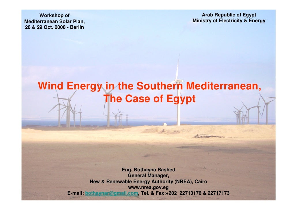 Wind Energy in the southern Mediterranean, the case of Egypt