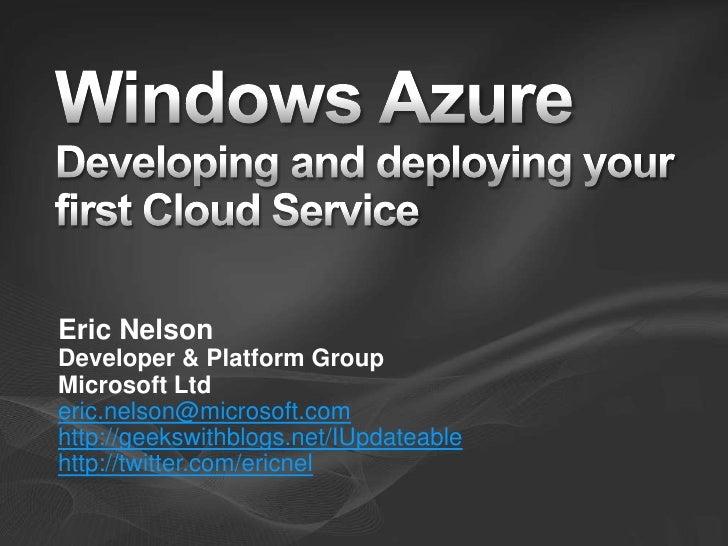Windows Azure  -  Ericnel