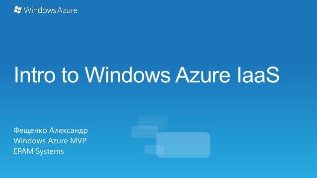 Introduction to Windows Azure IaaS