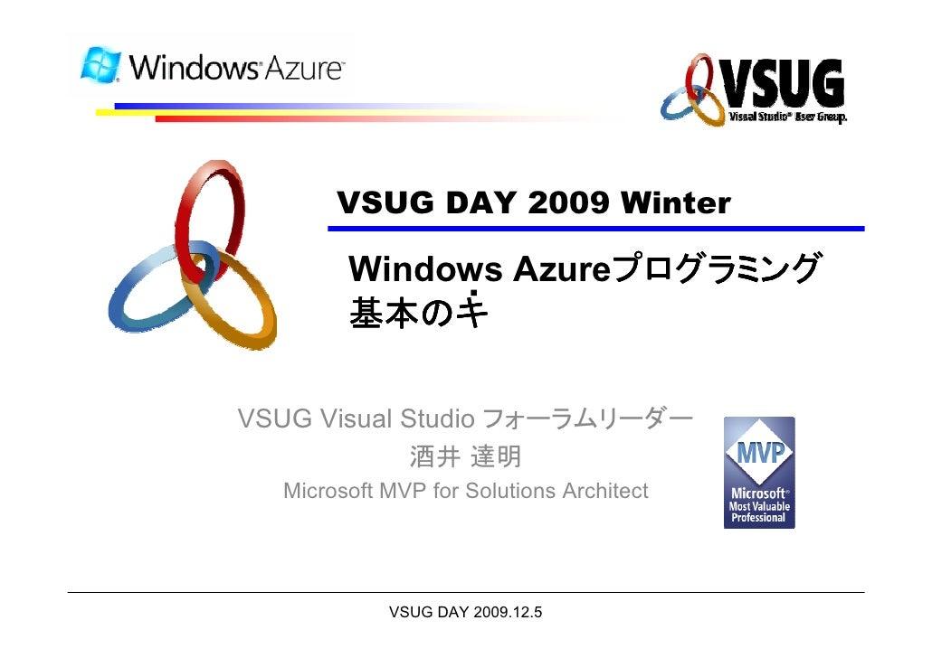 Windows Azure Programming