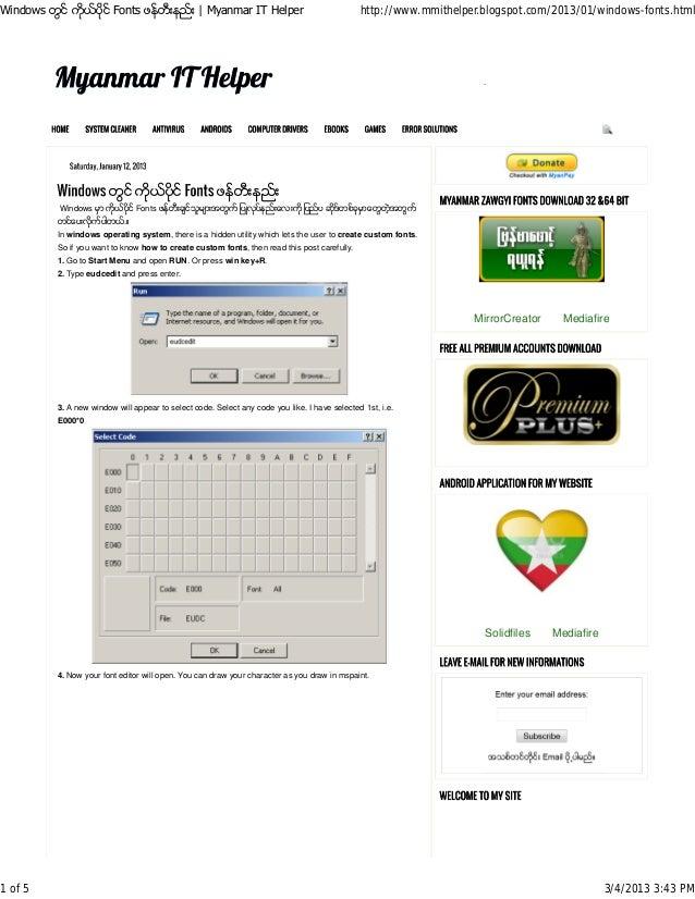 Windows တြင္ ကိုယ္ပိုင္ Fonts ဖန္တီးနည္း   Myanmar IT Helper                                    http://www.mmithelper.blog...
