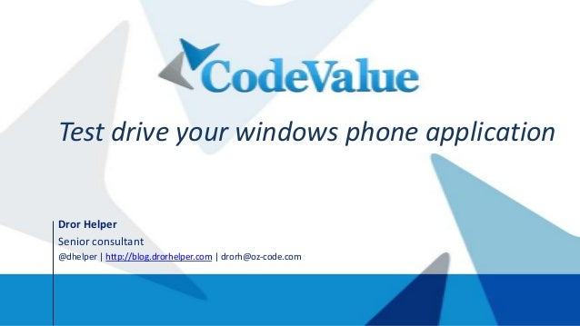 Test drive your windows phone application