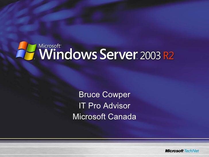 Windows server 2003_r2