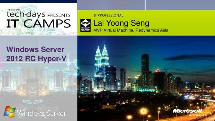 Windows Server 2012 RC Hyper V