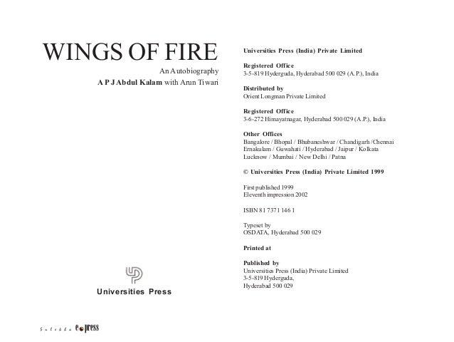 apj abdul kalam book wings of fire pdf