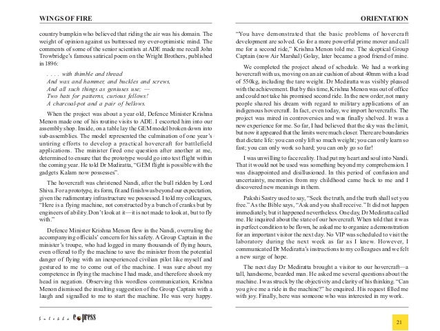 essay on apj abdul kalam as a scientist