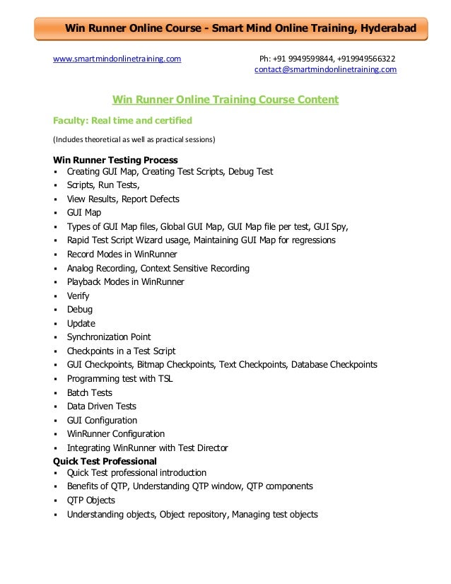 Win runner online training course content