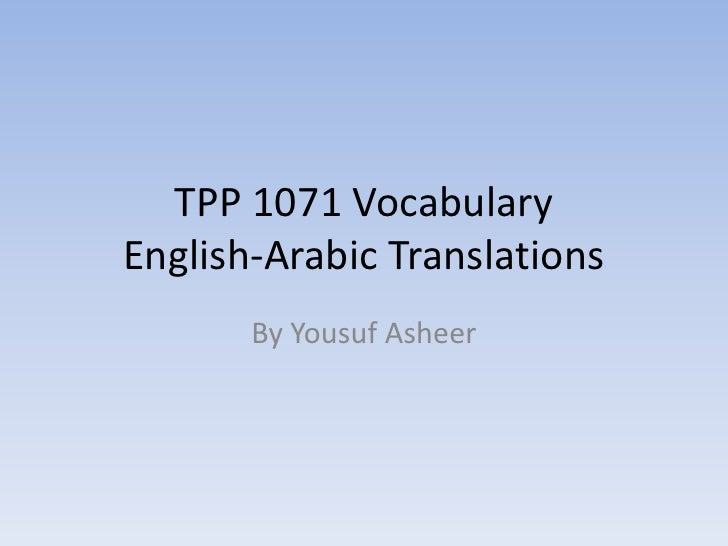 TPP 1071 Vocabulary English-Arabic Translations<br />By YousufAsheer<br />