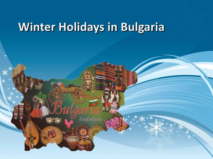 Winter holidays in Bulgaria