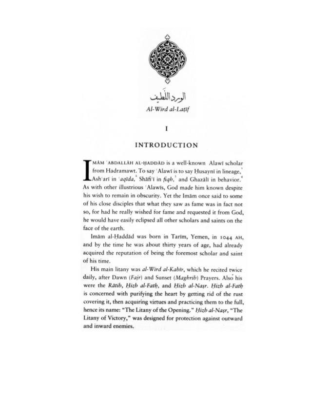 Imām al-Haddad's Wird-al-Latif