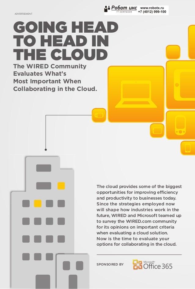 Сравнение облачных технологий Microsoft и Google