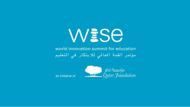 Wise 2013  oct 31  anil gupta frugal, flexible and friendly innovations for inclusive education and development