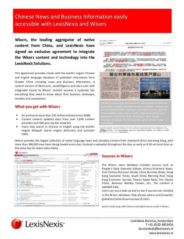 Chinese News and Business Information easily accessible with LexisNexis and Wisers Wisers, the leading aggregator of nativ...