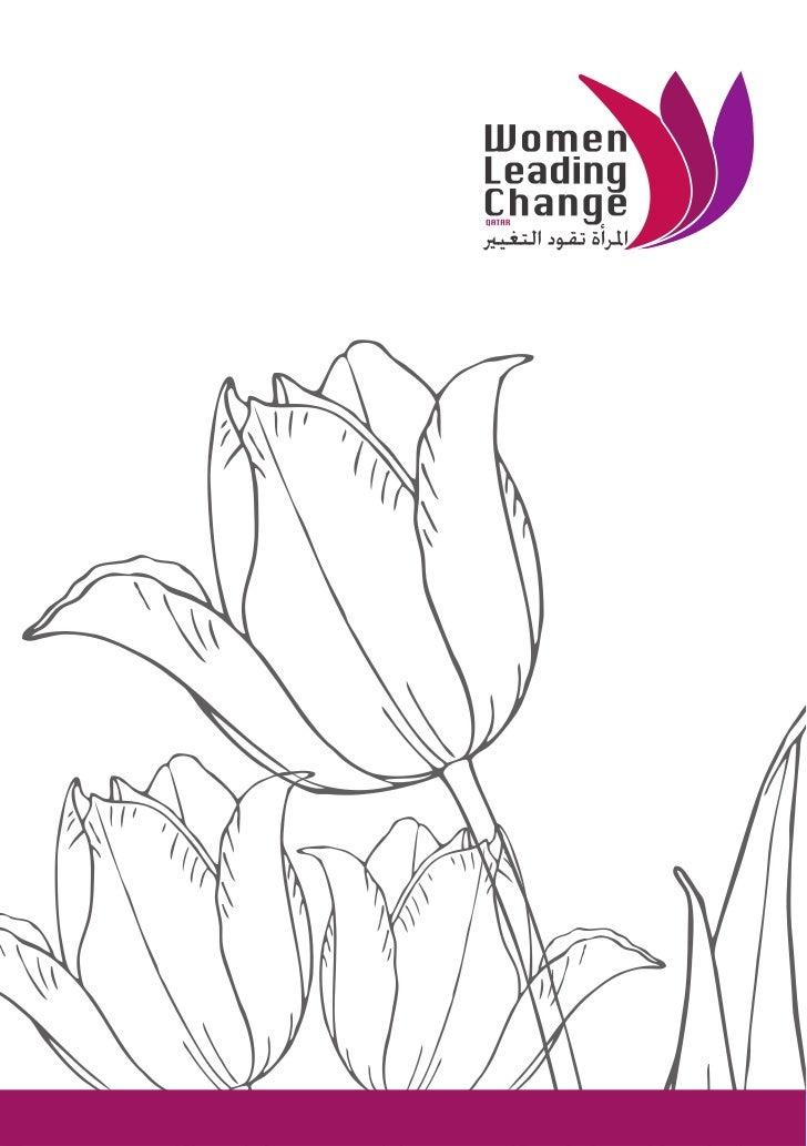 Women Leading Change (WLC Qatar) brochure