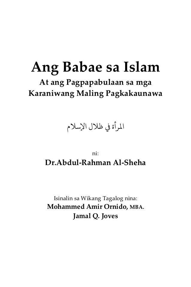Ang Babae sa Islam At ang Pagpapabulaan sa mga Karaniwang Maling Pagkakaunawa