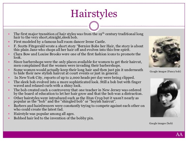 """bernice bobs her hair essay """"bernice bobs her hair"""" have you ever at one time or another felt like an outsider many people do, trying desperately to fit in with their social counterparts."""