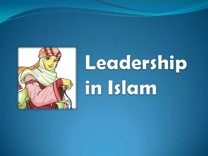 Leadership in Islam<br />