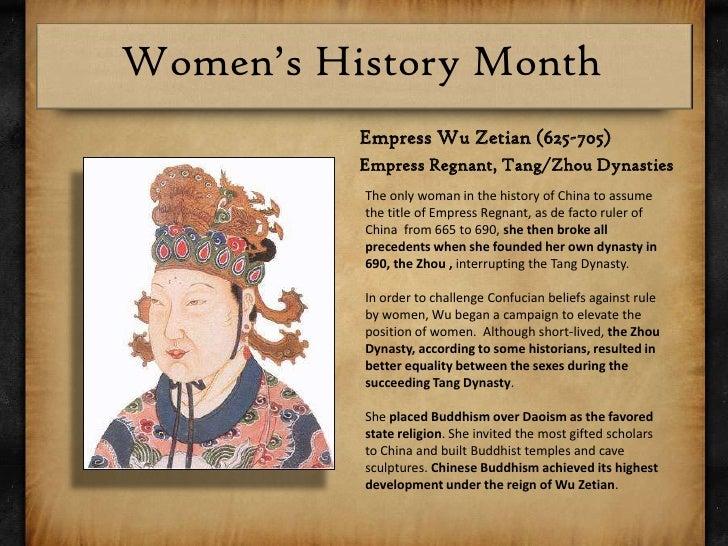 a brief history of emperor wu ti of china and his confucian beliefs Learn about the history of confucianism the han dynasty in china: characteristics, wu ti & xiongnu confucianism: definition, beliefs & history related study.