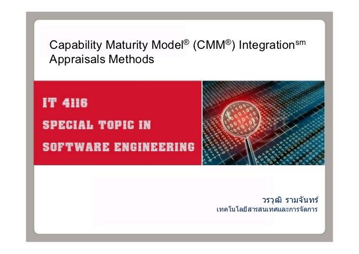 Capability Maturity Model® (CMM®) IntegrationsmAppraisals Methods                                           วรวุฒ ิ รามจัน...