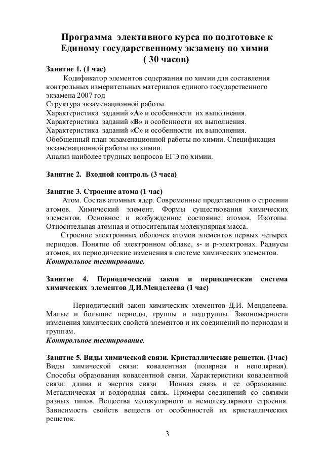 кузнецова задачник по химии