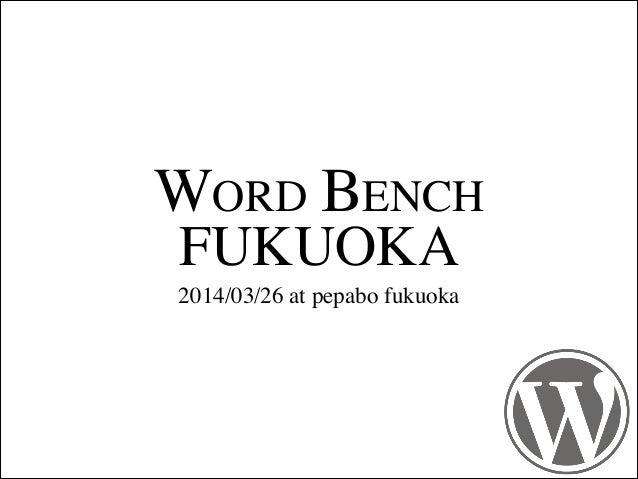 WORD BENCH FUKUOKA 2014/03/26 at pepabo fukuoka