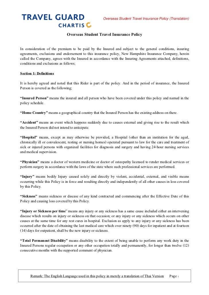 Wording Travel Guard Overseas Student(english version)