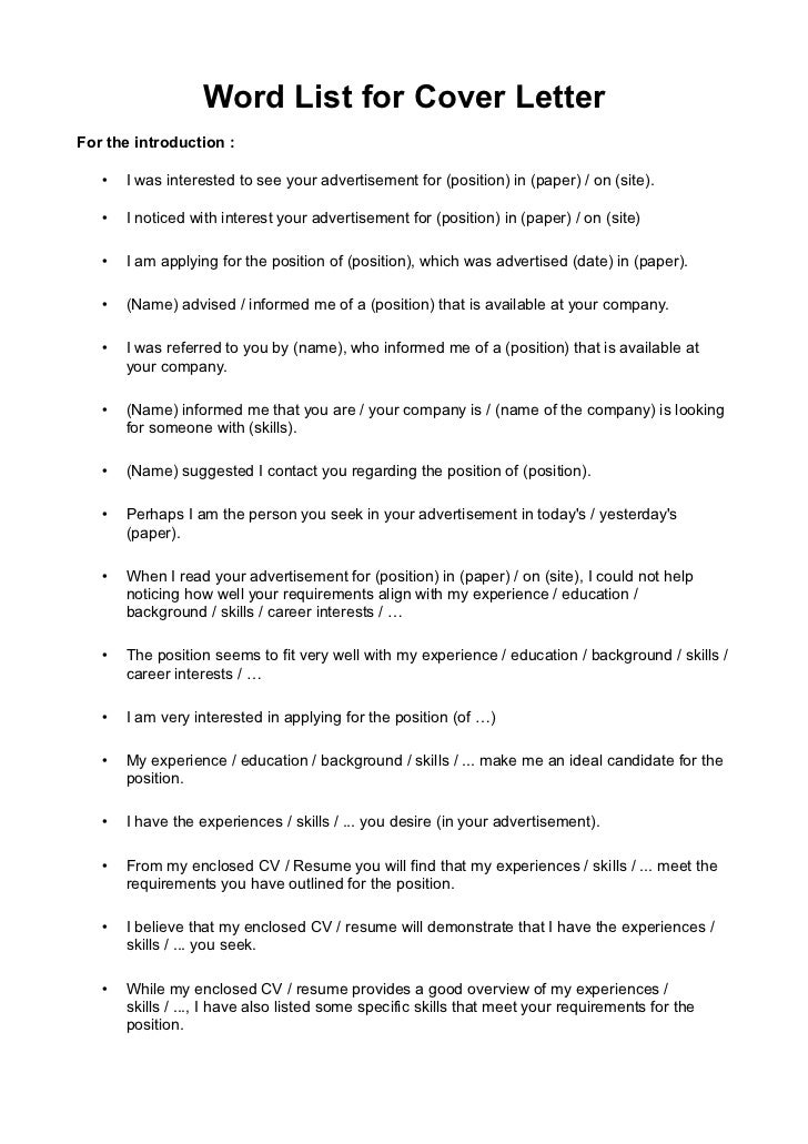 cover letter critique checklist
