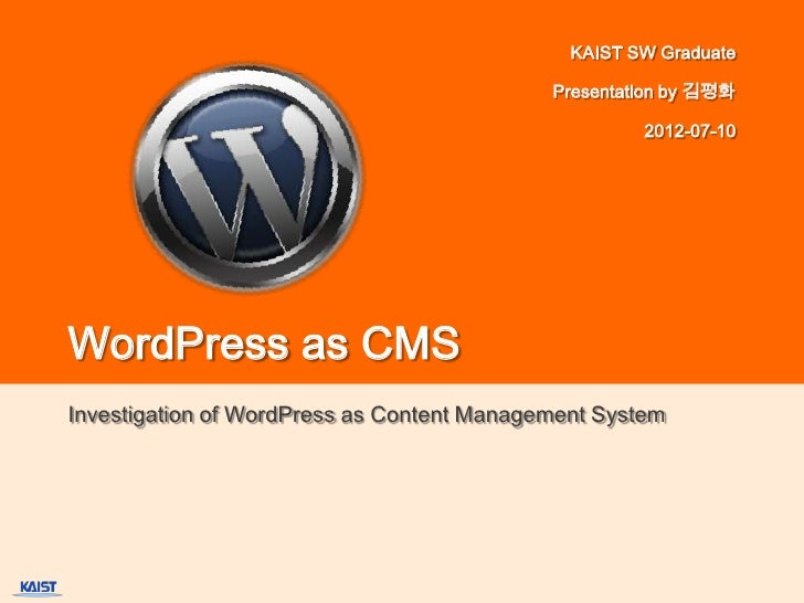 WordPress as CMS(Content Management System) - CMS로써의 워드프레스