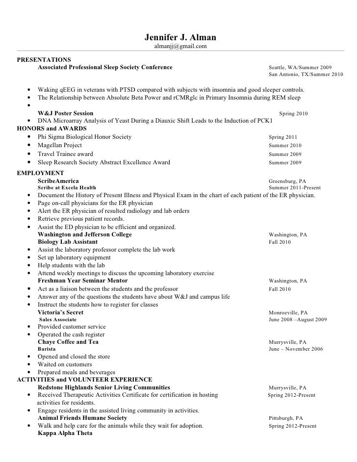 Shadowing A Physician Essay Format - image 2