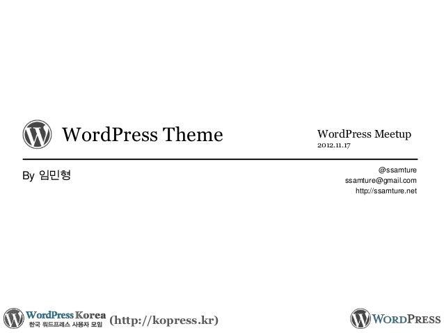 WordPress Meetup for Theme