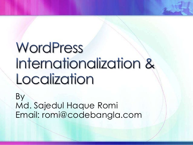 By Md. Sajedul Haque Romi Email: romi@codebangla.com