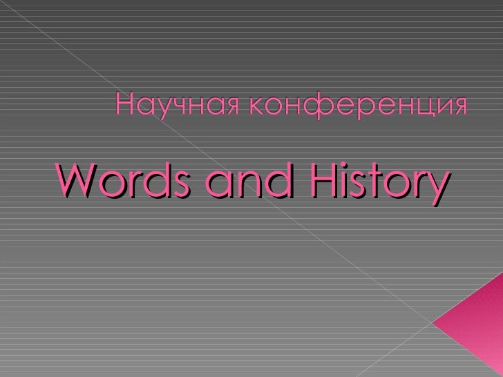 Words and history