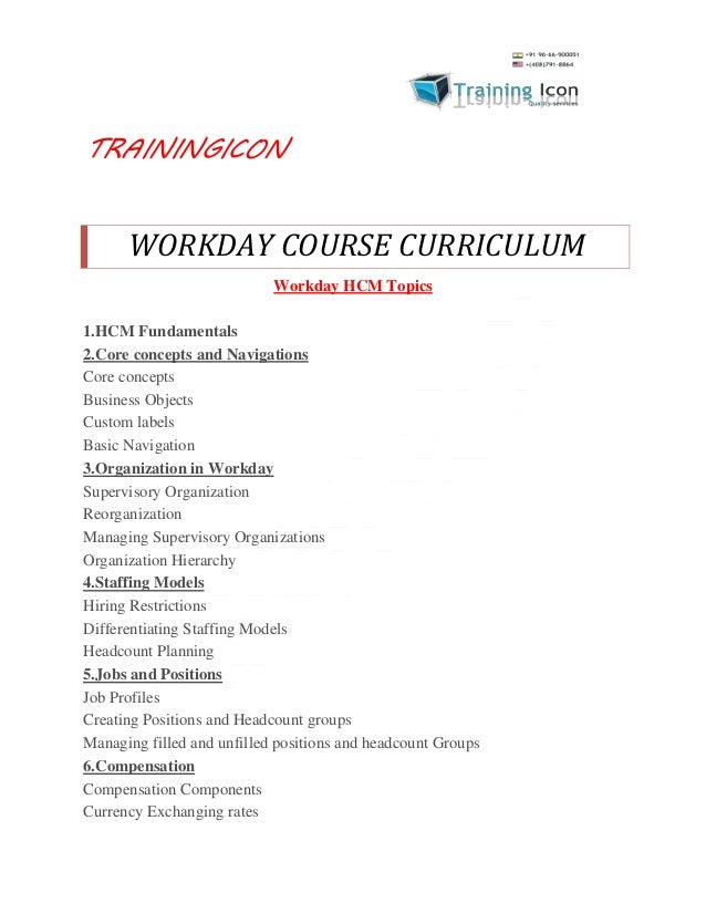 workday course curriculum
