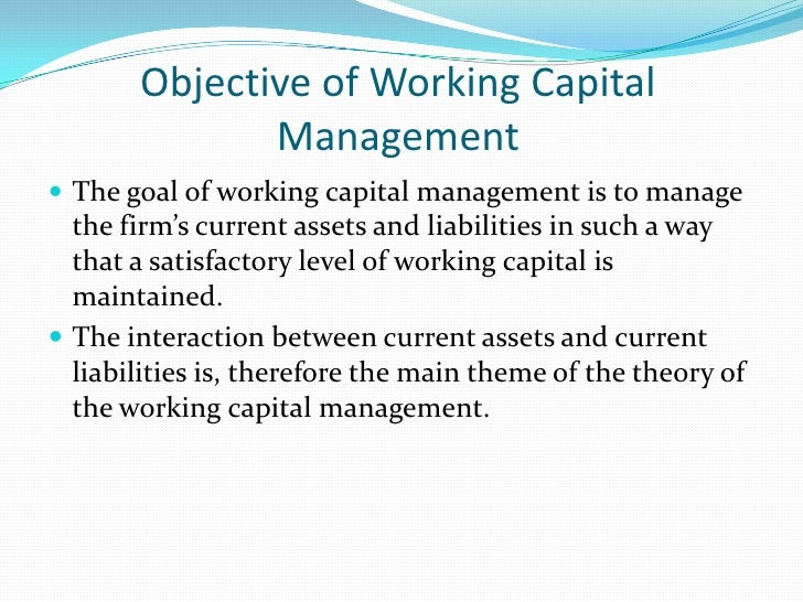 Dissertation on working capital management