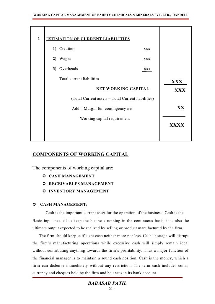 working capital management 3 essay Definition of financial management 3 scope of financial management 4  chapter-11 working capital management 165–197 introduction 165 .