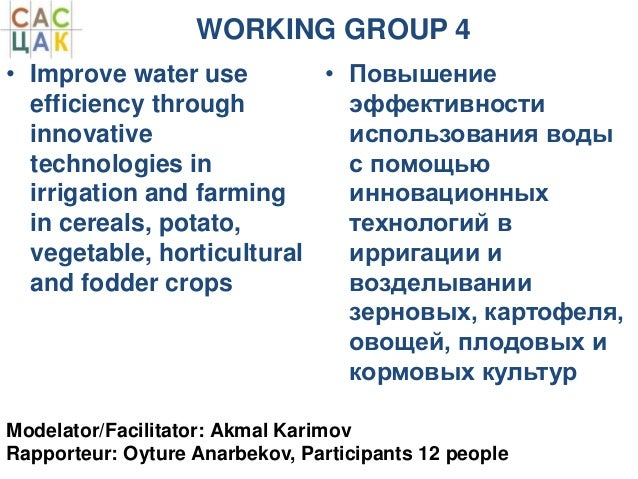 Working Group 4 Planned Activities (Central Asia and the Caucasus)