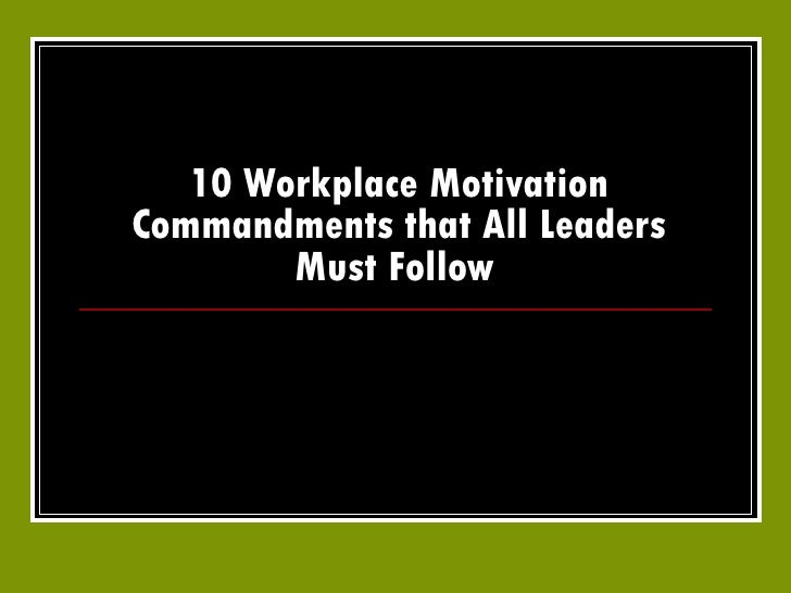 10 Workplace Motivation Commandments that All Leaders Must Follow