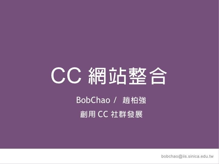 CC Workshop: Web Integration