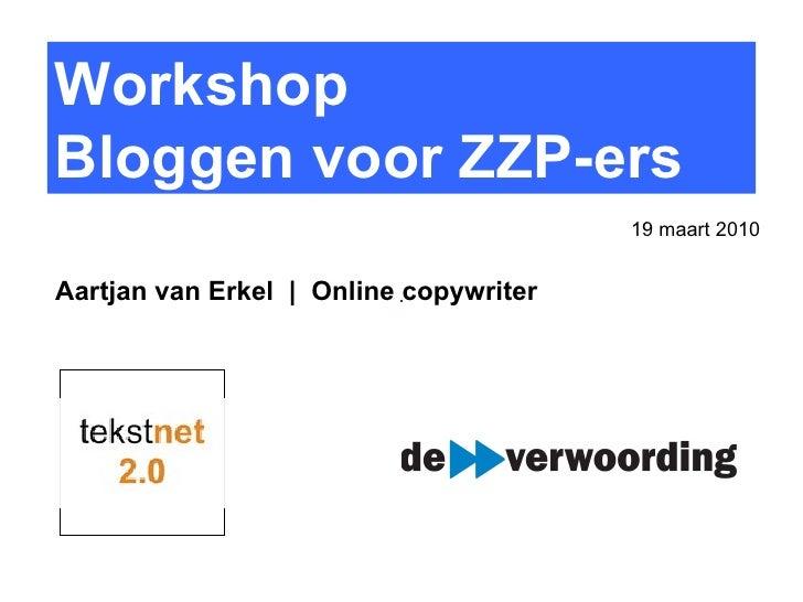 Workshop Bloggen voor ZZP-ers