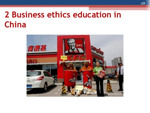business ethics in china Find new ideas and classic advice for global leaders from the world's best business and management experts ethics is as much an organizational as a personal issue.